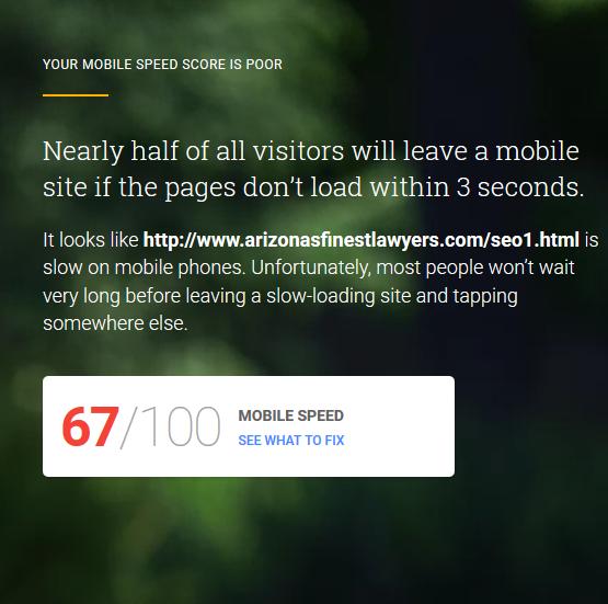 モバイルページ評価