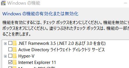 .NET Framework 3.5(.NET 2.0および3.0を含む)