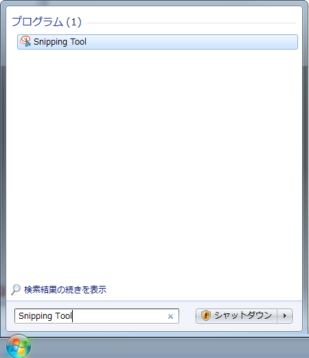 Snipping Tool」