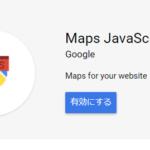 Maps JavaScript API